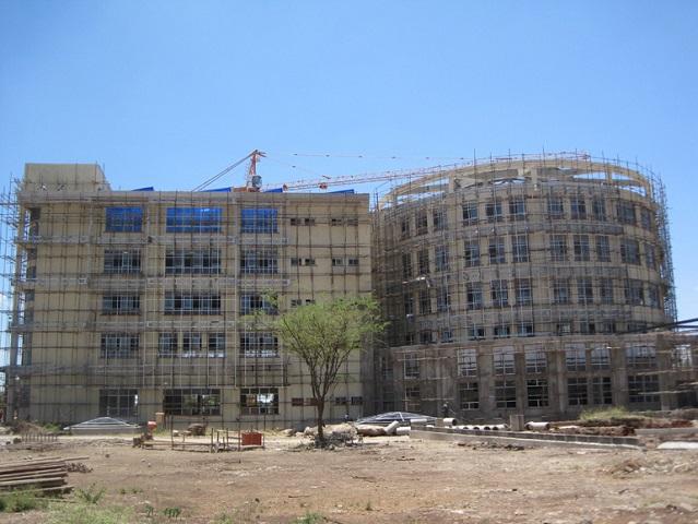 Library of Kenyatta University